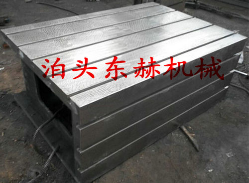 T型槽工作台